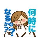かわいい主婦の1日【家族連絡編】(個別スタンプ:14)