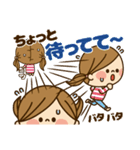 かわいい主婦の1日【家族連絡編】(個別スタンプ:15)