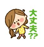 かわいい主婦の1日【家族連絡編】(個別スタンプ:16)