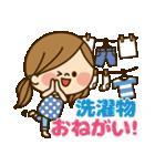 かわいい主婦の1日【家族連絡編】(個別スタンプ:18)