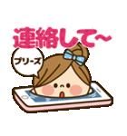 かわいい主婦の1日【家族連絡編】(個別スタンプ:19)