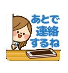 かわいい主婦の1日【家族連絡編】(個別スタンプ:20)