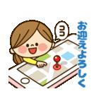 かわいい主婦の1日【家族連絡編】(個別スタンプ:21)