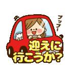 かわいい主婦の1日【家族連絡編】(個別スタンプ:22)