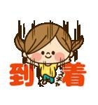 かわいい主婦の1日【家族連絡編】(個別スタンプ:23)