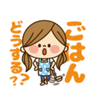 かわいい主婦の1日【家族連絡編】(個別スタンプ:25)