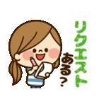 かわいい主婦の1日【家族連絡編】(個別スタンプ:26)