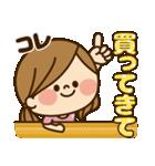 かわいい主婦の1日【家族連絡編】(個別スタンプ:27)