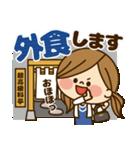 かわいい主婦の1日【家族連絡編】(個別スタンプ:29)