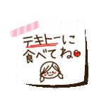 かわいい主婦の1日【家族連絡編】(個別スタンプ:30)