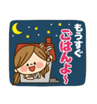 かわいい主婦の1日【家族連絡編】(個別スタンプ:31)