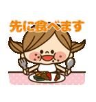 かわいい主婦の1日【家族連絡編】(個別スタンプ:32)