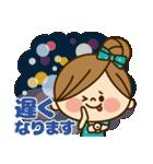 かわいい主婦の1日【家族連絡編】(個別スタンプ:33)