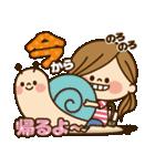 かわいい主婦の1日【家族連絡編】(個別スタンプ:34)