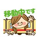 かわいい主婦の1日【家族連絡編】(個別スタンプ:35)