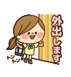 かわいい主婦の1日【家族連絡編】(個別スタンプ:36)