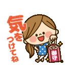 かわいい主婦の1日【家族連絡編】(個別スタンプ:37)