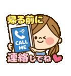 かわいい主婦の1日【家族連絡編】(個別スタンプ:38)