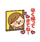 かわいい主婦の1日【家族連絡編】(個別スタンプ:39)