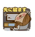 かわいい主婦の1日【家族連絡編】(個別スタンプ:40)