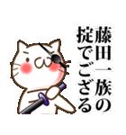 藤田さんが使う名前スタンプ(個別スタンプ:28)