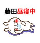 藤田さんが使う名前スタンプ(個別スタンプ:34)