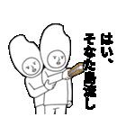ライス兄弟3(個別スタンプ:04)