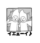 ライス兄弟3(個別スタンプ:05)