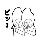 ライス兄弟3(個別スタンプ:09)