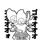 ライス兄弟3(個別スタンプ:10)