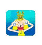 アンジェリーナ・斉藤でございます。(個別スタンプ:5)