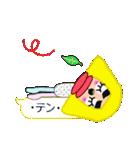 アンジェリーナ・斉藤でございます。(個別スタンプ:31)