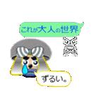 アンジェリーナ・斉藤でございます。(個別スタンプ:39)