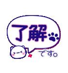 ★お・へ・ん・じ・にゃ★(個別スタンプ:01)