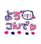 ★お・へ・ん・じ・にゃ★(個別スタンプ:04)