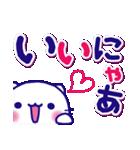 ★お・へ・ん・じ・にゃ★(個別スタンプ:05)