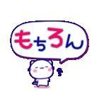 ★お・へ・ん・じ・にゃ★(個別スタンプ:6)