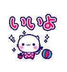 ★お・へ・ん・じ・にゃ★(個別スタンプ:07)