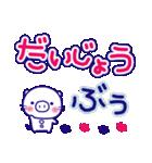 ★お・へ・ん・じ・にゃ★(個別スタンプ:08)