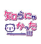 ★お・へ・ん・じ・にゃ★(個別スタンプ:09)