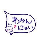★お・へ・ん・じ・にゃ★(個別スタンプ:10)