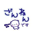 ★お・へ・ん・じ・にゃ★(個別スタンプ:15)