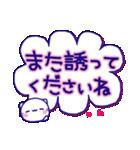 ★お・へ・ん・じ・にゃ★(個別スタンプ:16)