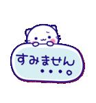 ★お・へ・ん・じ・にゃ★(個別スタンプ:29)