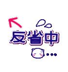 ★お・へ・ん・じ・にゃ★(個別スタンプ:31)