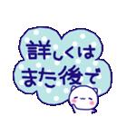 ★お・へ・ん・じ・にゃ★(個別スタンプ:37)