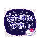 ★お・へ・ん・じ・にゃ★(個別スタンプ:40)
