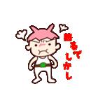 かっぱな俺(大阪人)(個別スタンプ:02)