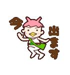 かっぱな俺(大阪人)(個別スタンプ:03)