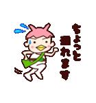 かっぱな俺(大阪人)(個別スタンプ:04)